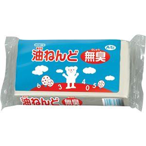 (まとめ)アーテック 油ねんど 1kg(無臭・抗菌) 【×15セット】