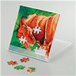 (まとめ)アーテック パズル(クリアケース入り) 【×15セット】