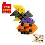 (まとめ)アーテック Artecブロック/カラーブロック 【ハロウィン】 30pcs 【×15セット】
