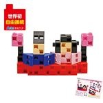 (まとめ)アーテック Artecブロック/カラーブロック 【ひな祭り】 28pcs 【×15セット】