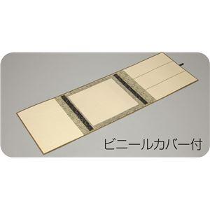 (まとめ)アーテック 大色紙用 掛軸 たとう 【×15セット】