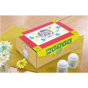 (まとめ)アーテック プレゼント製作キット 【オルゴール箱】 段ボール製 フォトフレーム付き クリスタル 【×15セット】