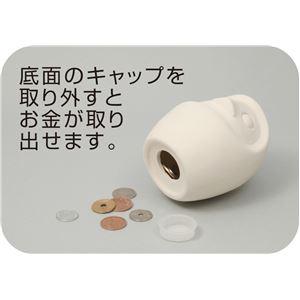 (まとめ)アーテック 素焼だるま貯金箱 【×15セット】