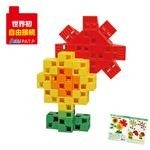 (まとめ)アーテック Artecブロック/カラーブロック 【ひまわりと太陽】 30pcs 【×15セット】