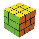 (まとめ)アーテック 6面立体パズル 65mm角 無地 【×30セット】