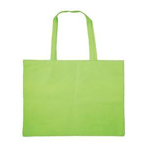 (まとめ)アーテック 作品収納バッグ/トートバッグ 【大】 不織布 黄緑 【×40セット】 - 拡大画像