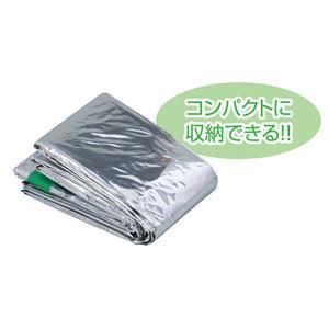 (まとめ)アーテック 防寒寝袋 【×40セット】の写真1