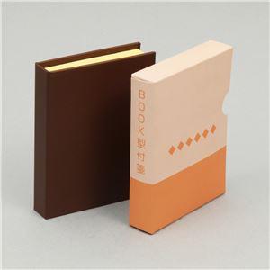(まとめ)アーテック ブック型付箋セット(ブラウン) 【×40セット】