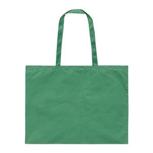 (まとめ)アーテック 作品収納バッグ/トートバッグ 【大】 不織布 グリーン(緑) 【×50セット】 - 拡大画像