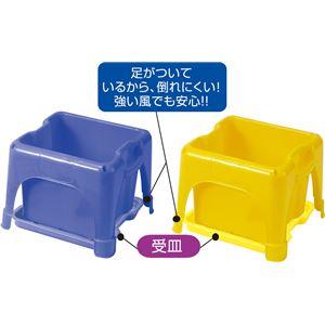 (まとめ)アーテック 受け皿(ラクラクあさがお用)黄 【×60セット】