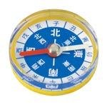 (まとめ)アーテック カラフル方位磁石 30φ黄 【×100セット】