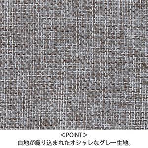 ボリュームカウチソファ 本体 3点セット グレーファブリック