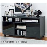 鏡面家具シリーズキューブ 5:テレビ台 棚付 ブラック