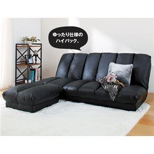 ボリュームハイバック リクライニングソファー 3点セット 本体 ブラックレザー調 - 拡大画像