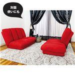 ボリュームハイバックリクライニングソファー 【3点セット/本体・スツール】 レッド(赤)