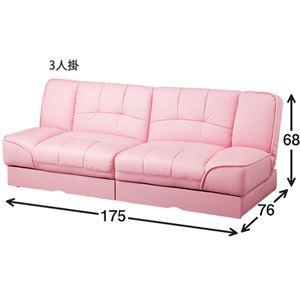 背もたれWリクライニングソファーベッド 1: 2人掛け ピンク - 拡大画像