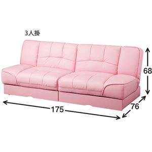 背もたれWリクライニングソファーベッド 【2: 3人掛け】 合成皮革 二分割式/引き出し収納付き ピンク