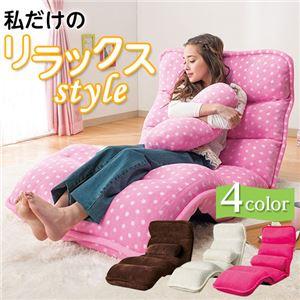 42段階リクライニング付もこもこ座椅子 2: ワイド幅75cm ドットピンク - 拡大画像