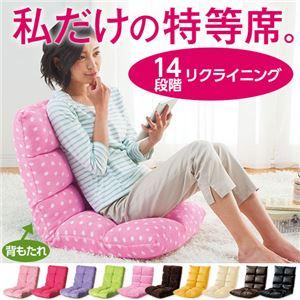 お買得もこもこ座椅子 合皮イエロー - 拡大画像