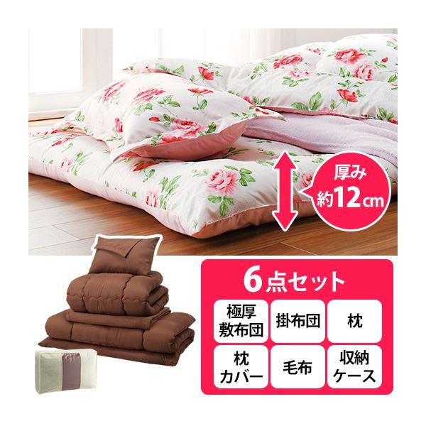 極厚敷布団付寝具セット 1: シングル6点セット ピンク