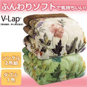 テイジン V‐Lap(R)使用大判衿付ボリューム毛布布団 2: ダブル ブラウン