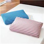 カバー付首にやさしい防虫そばがら枕2色セット