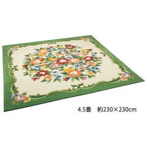 可憐な花柄アクリルフックカーペット 6: 長方形 約200×250cm グリーンの詳細を見る