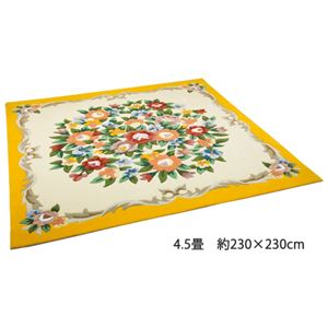 可憐な花柄アクリルフックカーペット 7: 長方形大 約200×290cm ベージュの詳細を見る