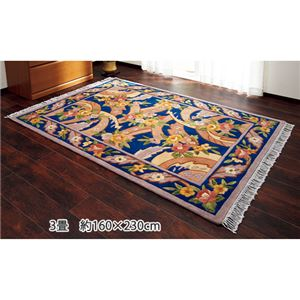 ウール100%天津フックカーペット 2: 3畳 約160×230cm ブルーの詳細を見る