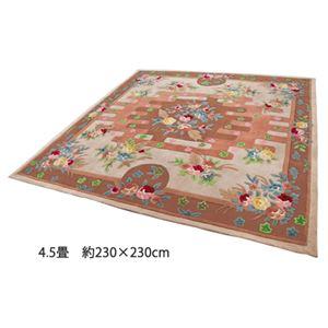 ウール100%緞通柄フックカーペット 5: 正方形 約200×200cm ベージュの詳細を見る