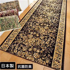 ふんわり国産モケット織廊下敷 5: 約67×340cm ベージュの詳細を見る