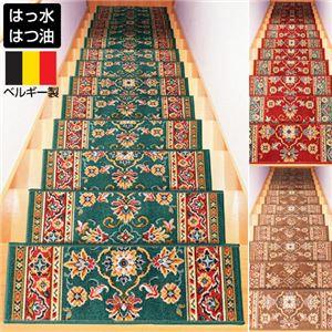 ベルギー製お買得階段マット 3: 15枚組 グリーンの詳細を見る