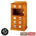 サイドボード/リビングボード (南欧風家具) 【2: 幅45cm】 木製 ライトブラウン 【完成品】