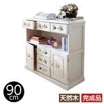 サイドボード/リビングボード (南欧風家具) 【4: 幅90cm】 木製 ホワイトウォッシュ 【完成品】