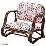 籐思いやり座椅子 1: ロータイプ サクラ柄