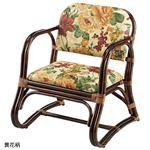 籐思いやり座椅子 2: ミドルタイプ 黄花柄