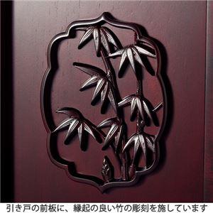 仏壇用彫刻下台 2: 幅55cm