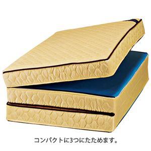 エクセレントスリーパー2 7: 厚さ15cmシングル 高反発タイプ