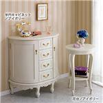 デザイン家具シリーズ「サラ」 4: 花台 アイボリー