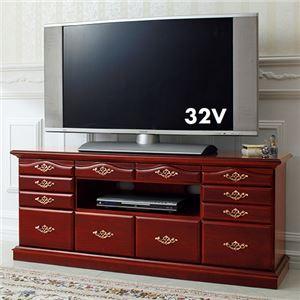 引き出しいっぱいアンティーク調テレビ台 2: 幅120cm