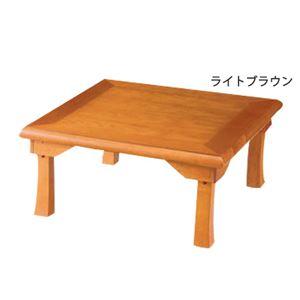 簡単折りたたみ座卓/ローテーブル【1:幅75cm】木製ライトブラウン