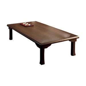 簡単折りたたみ座卓/ローテーブル 【3: 幅150cm】木製 ダークブラウン