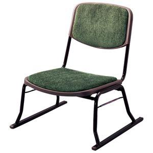 スタッキングチェア/楽座椅子4点セット スチール製 グリーン(緑) 〔法事/集会/会食/来客時〕 - 拡大画像