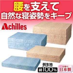 アキレスバランスマットレス 9: ダブル10cm ブルー - 拡大画像