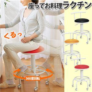 座り心地のよいキッチンチェア フットレスト/キャスター付き 高さ調節可 イエロー(黄)