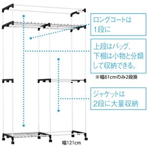 組立簡単!ハンガーラック 【3: 幅121cm...の紹介画像3