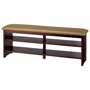 天然木収納付き玄関ベンチ 【4: 幅120cm】 木製/合成皮革 棚板付き