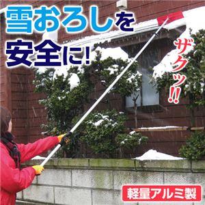 ひさし・屋根雪落とし 1: 長さ3.9m - 拡大画像