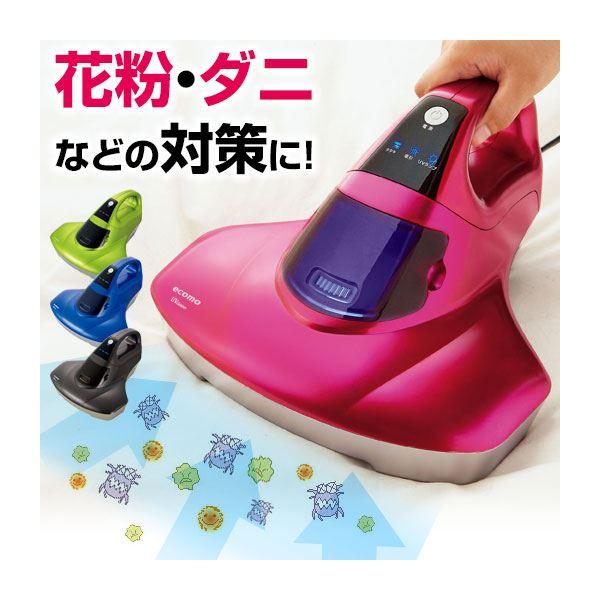 ふとん用UVクリーナー/掃除機(エコモ) ハンディ 吸引/UV照射 軽量 〔ハウスダスト/花粉/ダニ対策〕 ピンク