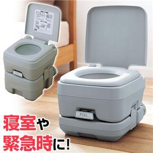 本格派ポータブル水洗トイレ(ポータブルトイレ)...の紹介画像2